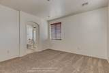 12928 Westminster Drive - Photo 20