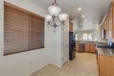 12928 Westminster Drive - Photo 16