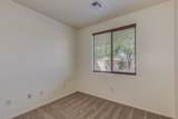 12928 Westminster Drive - Photo 18