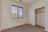 12928 Westminster Drive - Photo 28