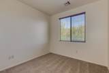 12928 Westminster Drive - Photo 24
