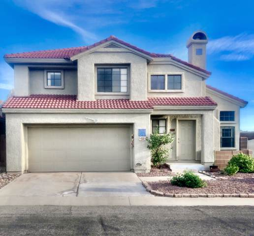 581 W Summer Rain Drive, Tucson, AZ 85737 (#21931136) :: Long Realty - The Vallee Gold Team