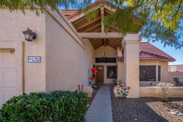 1261 W Lodestone Place, Oro Valley, AZ 85737 (#22002302) :: Tucson Property Executives