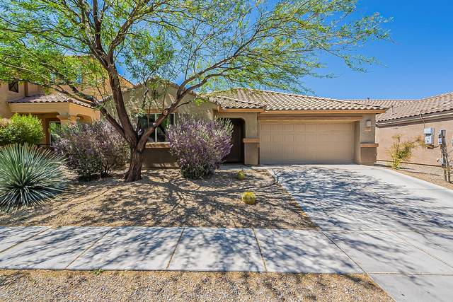 12318 E Calle Riobamba, Vail, AZ 85641 (#22111564) :: AZ Power Team