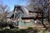 52152 Redwood Drive - Photo 1