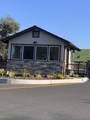 112 High Sierra Dr Lot #38 Drive - Photo 8