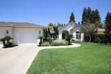 1426 Sequoia Circle - Photo 2