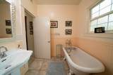 1400 18th Avenue - Photo 13