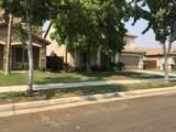 4350 Oak Avenue - Photo 2