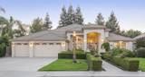 4924 Lakewood Drive - Photo 1