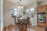 2519 Jacques Street - Photo 16
