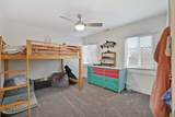 501 Central Street - Photo 11