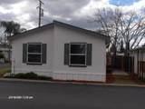 820 Chinowth Street - Photo 2