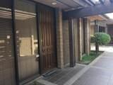 5417 Hillsdale Avenue - Photo 1