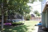 1660 Westfield Avenue - Photo 22