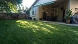 1537 Parkview Avenue - Photo 66