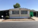 2301 Divisadero Street - Photo 1