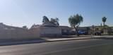 761 Kern Avenue - Photo 15