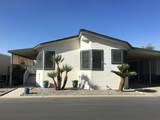 2459 Oaks Street - Photo 4