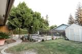 3619 Evergreen Court - Photo 32