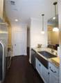 12579 Cottage Lane - Photo 8