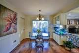 636 Woodridge Drive - Photo 17