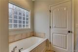 5303 Chestertown Trace - Photo 30