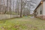 5303 Chestertown Trace - Photo 4