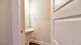 7391 Gristmill Court - Photo 21