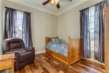 5375 Savannah Avenue - Photo 22