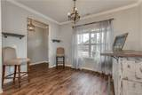 13035 Olmsted Circle - Photo 10