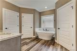 12479 Orchard Trace - Photo 12