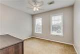 4948 Overbrook Road - Photo 16