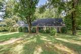 103 Covey Chase - Photo 2