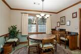 103 Covey Chase - Photo 21