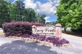 2515 Veterans Memorial Parkway - Photo 23