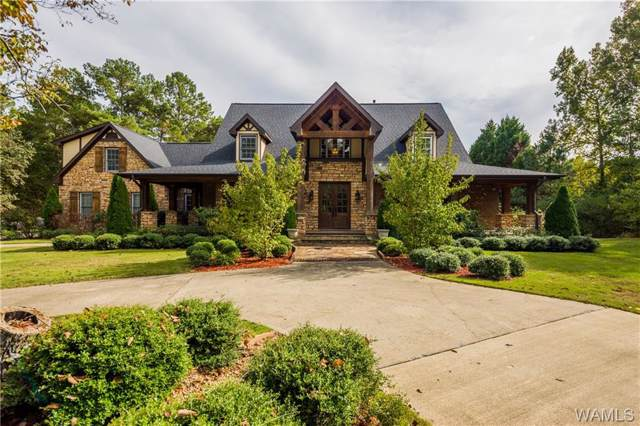 4018 Back Forty Lane, Moody, AL 35004 (MLS #135543) :: The Alice Maxwell Team