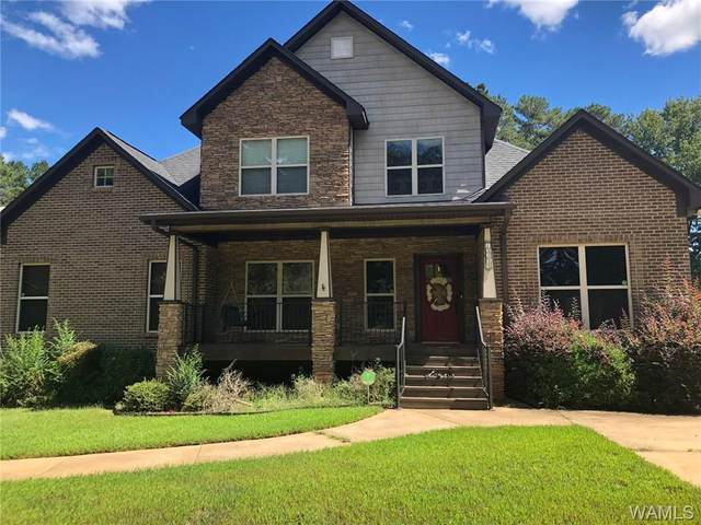 13875 Ginger Drive, MCCALLA, AL 35111 (MLS #139570) :: The Advantage Realty Group
