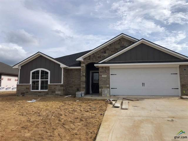15319 Spring Oaks Dr, Lindale, TX 75771 (MLS #10113842) :: RE/MAX Impact