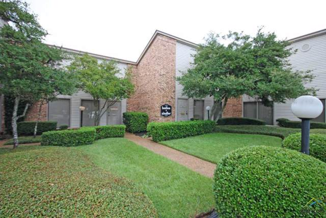 605 Chase Dr., Ste. 2, Tyler, TX 75701 (MLS #10114720) :: The Wampler Wolf Team
