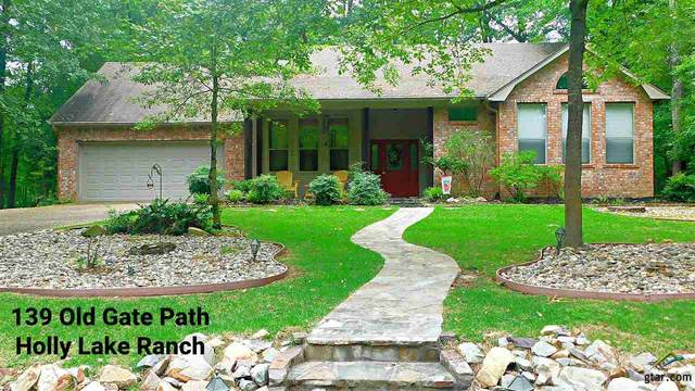 139 Old Gate Path, Holly Lake Ranch, TX 75765 (MLS #10122631) :: The Wampler Wolf Team