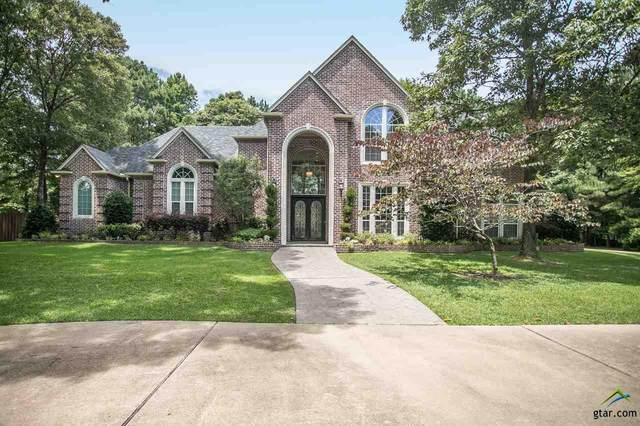 2020 Equestrian Ln, Tyler, TX 75703 (MLS #10122674) :: The Wampler Wolf Team