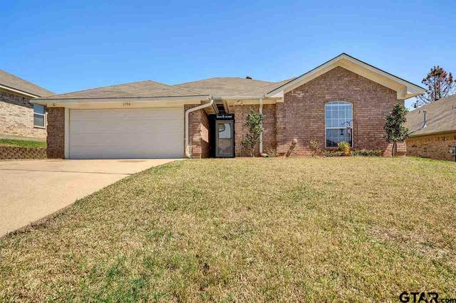 5794 Mustang Trail, Tyler, TX 75707 (MLS #10132833) :: RE/MAX Professionals - The Burks Team