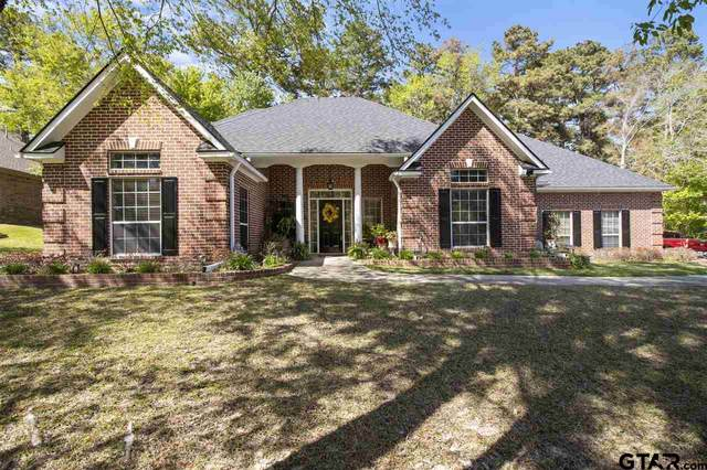 13318 White Tail Dr., Tyler, TX 75707 (MLS #10132981) :: RE/MAX Professionals - The Burks Team