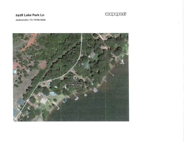 2428 Lake Park Lane, Jacksonville, TX 75766 (MLS #10133726) :: RE/MAX Professionals - The Burks Team