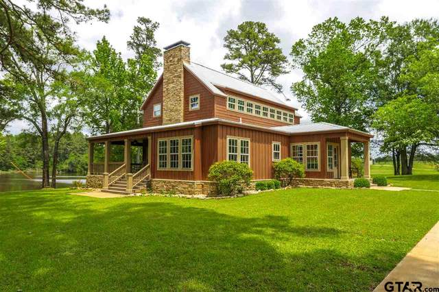 10691 County Road 225, Tyler, TX 75707 (MLS #10134438) :: The Edwards Team