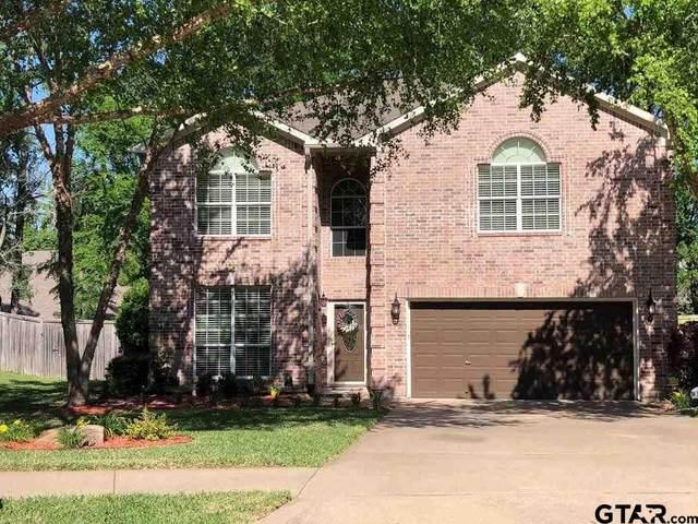 8434 Wilken Plaza, Tyler, TX 75703 (MLS #10134471) :: The Edwards Team