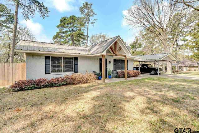 536 Dogwood Ln, Hideaway, TX 75771 (MLS #10134788) :: Griffin Real Estate Group