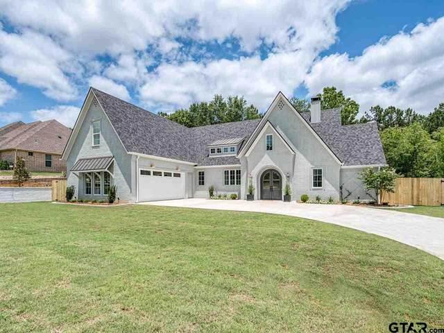 1585 Chaparrel Run, Tyler, TX 75703 (MLS #10136048) :: Griffin Real Estate Group