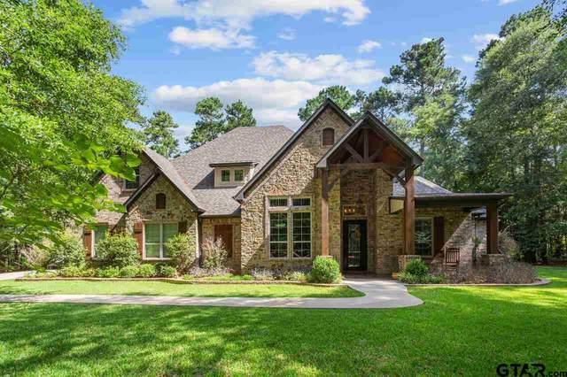 17108 Lance Ln., Flint, TX 75762 (MLS #10138060) :: Wood Real Estate Group